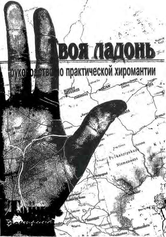 Андрей Владимирович Десни (Андрей Супрычёв) — специалист в области традиционной и нетрадиционной психологии.