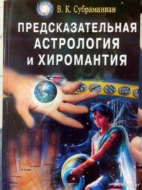 В книге есть специальные главы