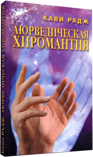 В мире распространены различные методы предсказания будущего. Некоторые используют астрологические методы