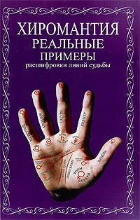 Эта книга представляет собой руководство
